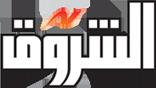 عاجل .. حادث بشع جدااا لرحله متجهه لدير الأنبا بولا صباح اليوم 13/10/2012 ShorouknewsLogo