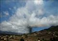 بركان لا بالما