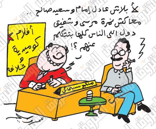 كاريكاتير عن محمد مرسي واحمد شفيق وجولة الاعاده لانتخابات الرئاسة