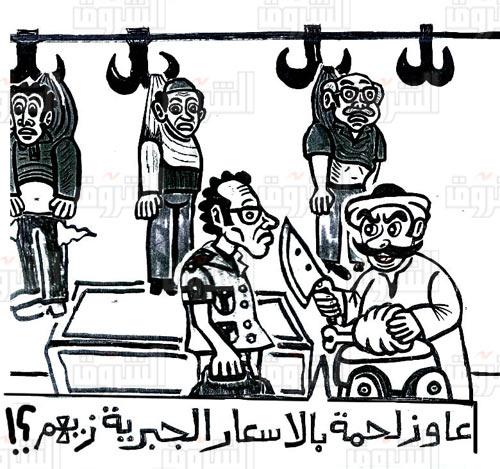 زاوية الكاريكاتير ؛،؛،؛ متجدد - صفحة 2 Awad-1706