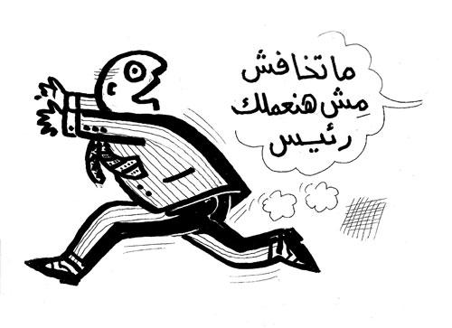 [صورة مرفقة: Helmi-al-Tuni-1124.jpg]