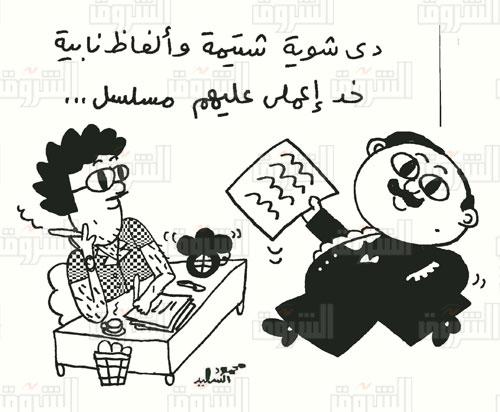 كاريكاتير عن المسلسلات المصرية وحال الدراما في مصر