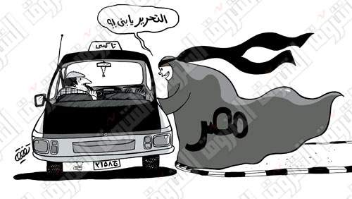 كاريكاتير عن اهداف الثورة وعودة المتظاهرين الي ميدان التحرير