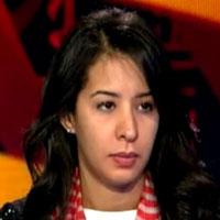 ياسمين فاروق