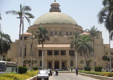 السماح لطلاب جامعة القاهرة الذين لم يسددوا المصروفات بدخول الامتحانات