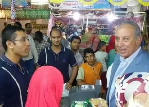 """محافظ البحر الأحمر يتفقد معرض """"أهلا رمضان"""" في الغردقة"""