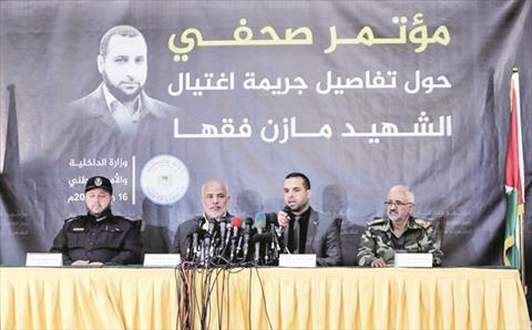 اعتقلنا بالاضافة لقتلة الشهيد الفقهاء 45 عميلا — داخلية غزة