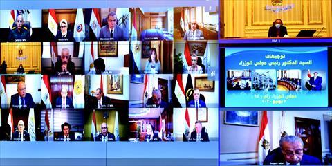اجتماع مجلس الوزراء بتقنية الفيديو كونفرانس