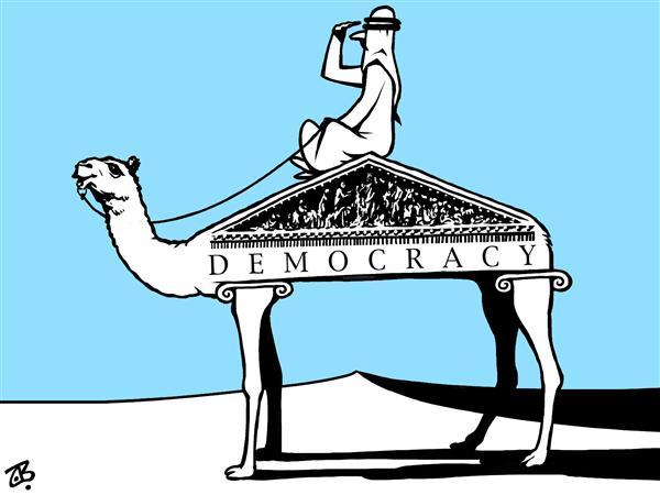 Arab Democracy
