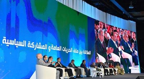حضور الرئيس السيسى لجلسة النقاش حول العلاقة بين ملف الحريات العامة والمشاركة السياسية بمؤتمر الشباب بشرم الشيخ