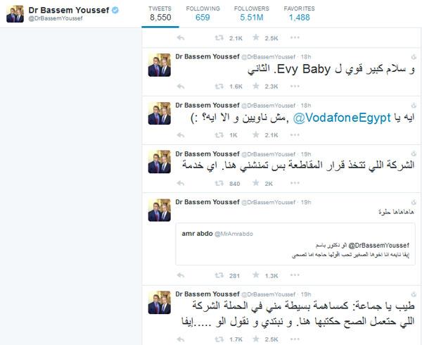 خناقة باسم يوسف وريهام سعيد آخر المعارك الاعلامية 1 31/10/2015 - 9:12 ص