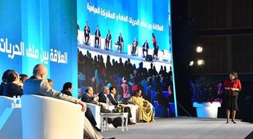 مؤتمر الشباب بشرم الشيخ