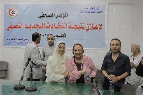 إعلان نتيجة انتخابات التجديد النصفي لنقابة الأطباء.. تصوير: دنيا يونس