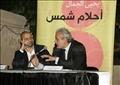 أحمد بدير - مدير دار الشروق متحدثا عن (أحلام شمس)  تصوير - أحمد عبد افلتاح