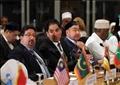 مؤتمر فقه بناء الدول