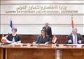توقيع اتفاقية بين وزارة الاستثمار والجانب الفرنسى تصوير سليمان العطيفي