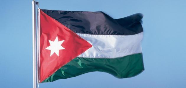 علم دولة الأردن