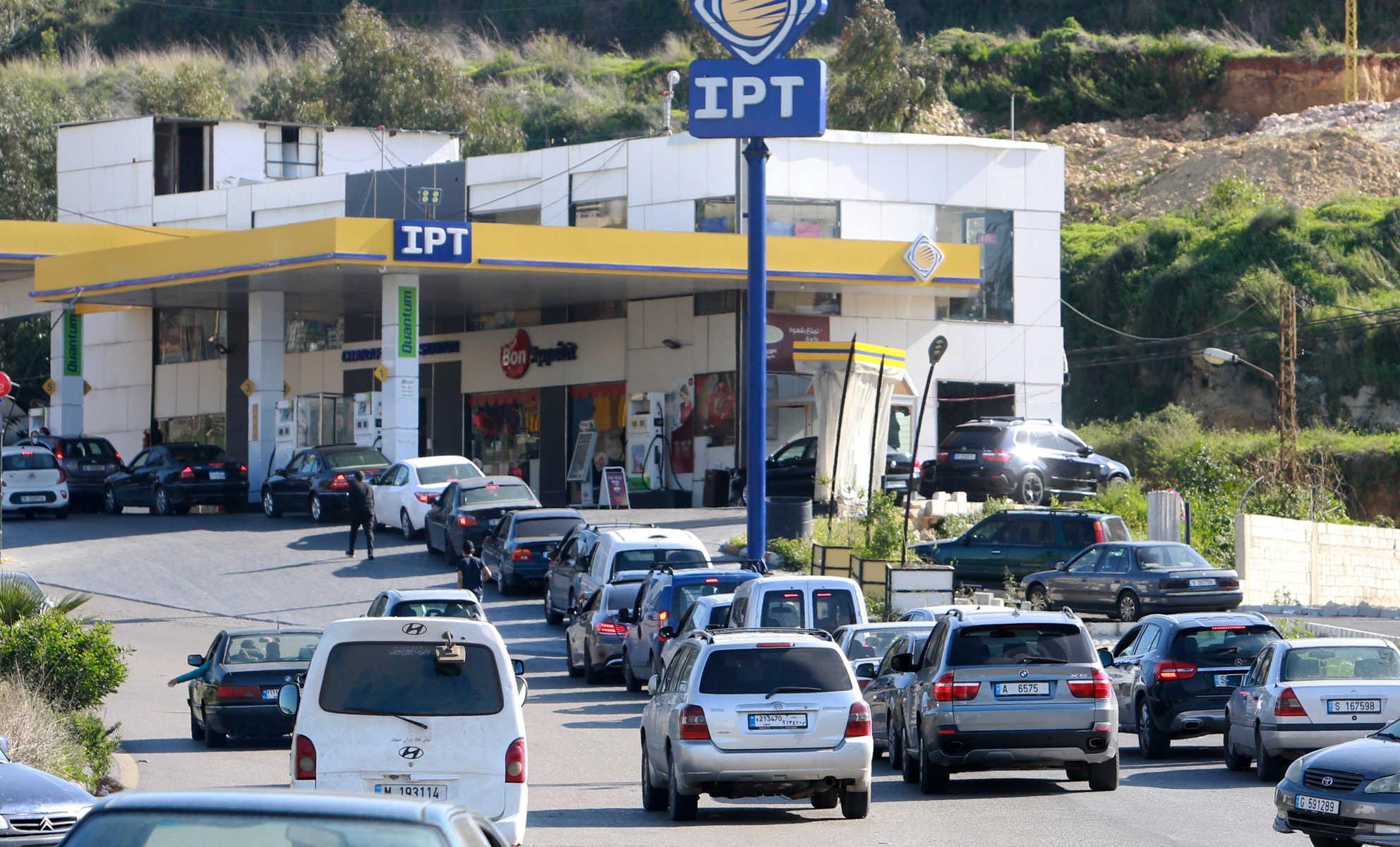 محطات الوقود في لبنان