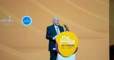 هنري العويط في مؤتمر «فكر 17» بالسعودية