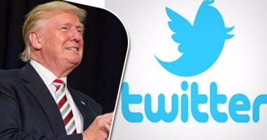 «تويتر».. عصا ترامب التي يتكئ عليها لمهاجمة معارضيه -          بوابة الشروق