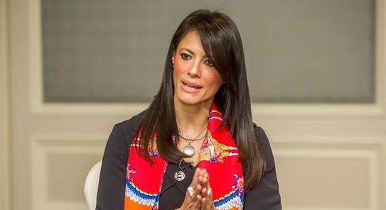 الدكتورة رانيا المشاط، وزيرة التعاون الدول