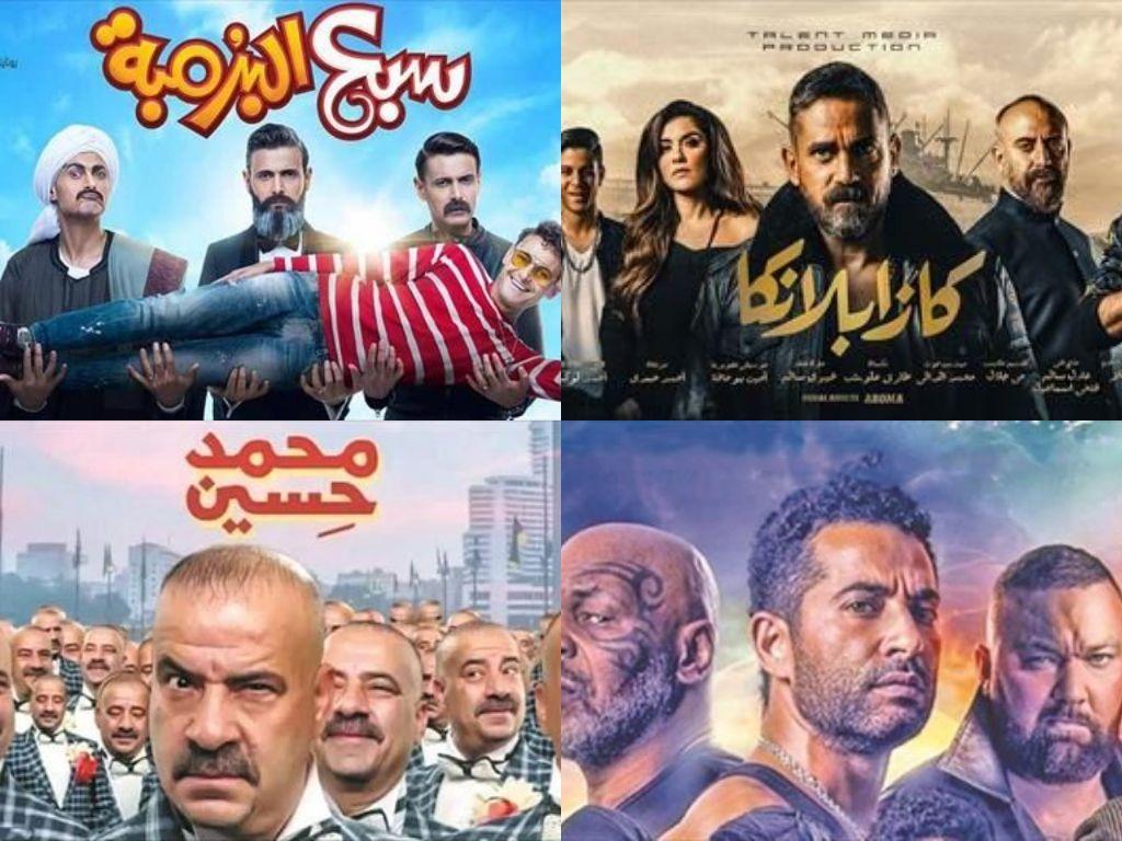 صناع أفلام العيد يكشفون لـ الشروق عن الرهان الأكبر لـ موسم الفطر بوابة الشروق نسخة الموبايل