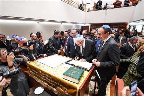 مدينة كونستانس تفتتح معبدا يهوديا جديدا