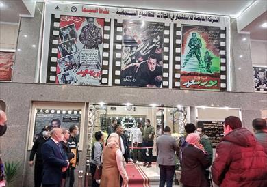 سينما مصر ببورسعيد