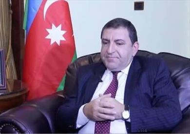 سفير أذربيجان بالقاهرة تورال رضاييف