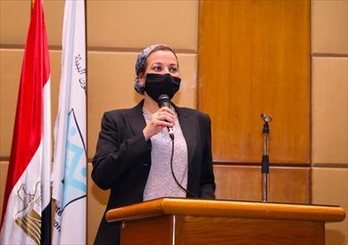 ياسيمن فؤاد وزيرة البيئة