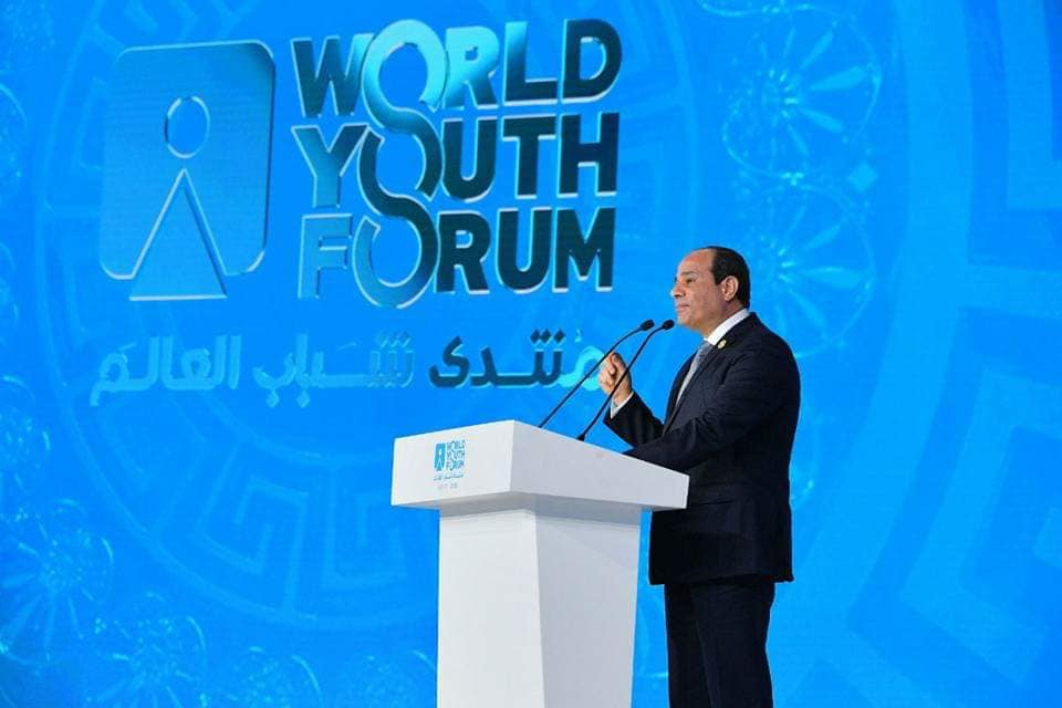 الرئيس السيسي خلال كلمته في حفل افتتاح منتدى شباب العالم