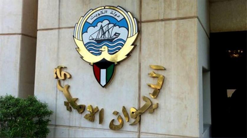 الديوان الأميري في الكويت