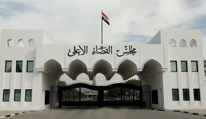 القضاء العراقي يصدر حكما بالإعدام 4 مرات بحق قاض شرعي في داعش