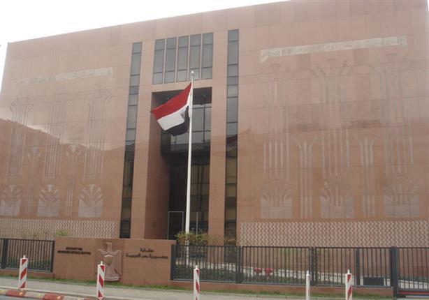 السفارة المصرية بلبنان