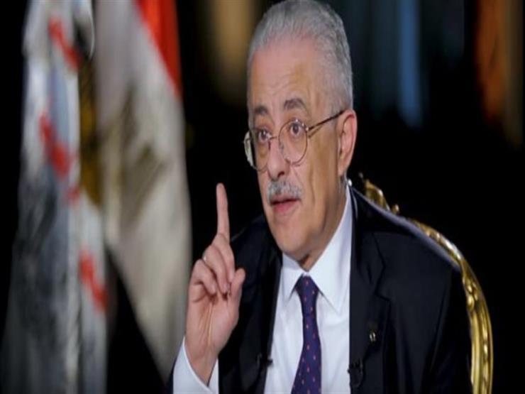 فيديو.. وزير التعليم: لن يتم تغيير أي جداول امتحانات -          بوابة الشروق