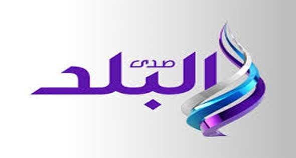 السبت.. انطلاق برنامج «البيه والهانم» على صدى البلد - بوابة الشروق ...