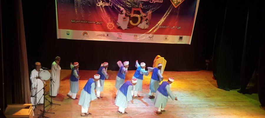 انطلاق مهرجان طيبة الدولي للفنون فى دورته الخامسة بأسوان -          بوابة الشروق