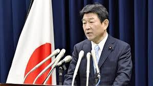 توشيميتسو موتيجي