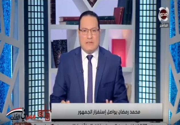 علاء أبو بكر