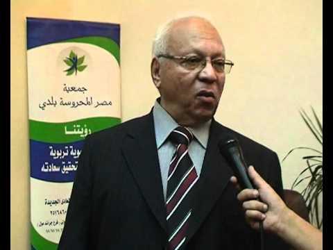 الدكتور نبيل السمالوطي