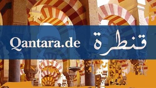 الوكالة الألمانية: مصر تحجب موقع «قنطرة» التابع لإذاعة دويتشه فيله