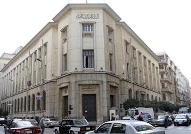 البنك المركزي: مصر تسدد 8.5 مليار دولار للسعودية والكويت والإمارات خلال العام الجاري