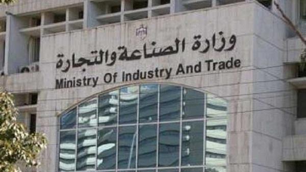 وزارة الصناعة: القيادة السياسية حريصة على دخول اتفاقية التجارة الحرة الأفريقية حيز التنفيذ