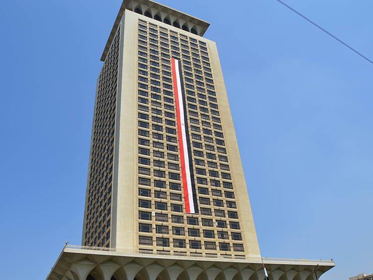 مقر وزارة الخارجية المصرية