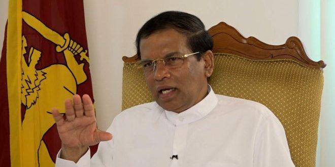 مايثريبالا سيريسينا - رئيس سريلانكا