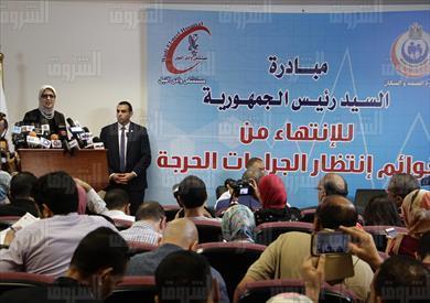 د.هالة زايد - وزير الصحة <br/>تصوير - أحمد عبد الفتاح