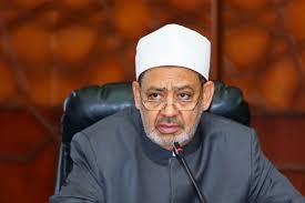 الإمام الأكبر - أحمد الطيب - شيخ الأزهر