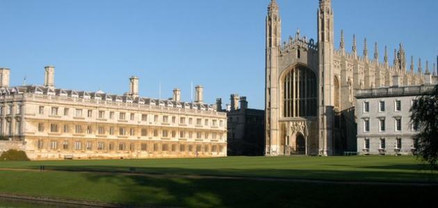 جامعة كامبريدج تبحث إلغاء الكتابة اليدوية فى الامتحانات