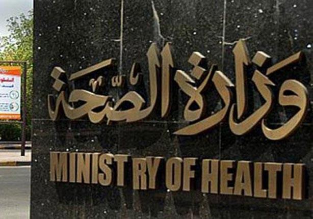 متحدث الصحة: وضع خطة محكمة لتأمين بطولة أمم إفريقيا طبيا -          بوابة الشروق