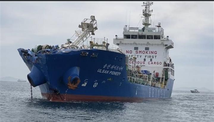 اصطدام سفينة شحن بالصخور قبالة سواحل اليونانية